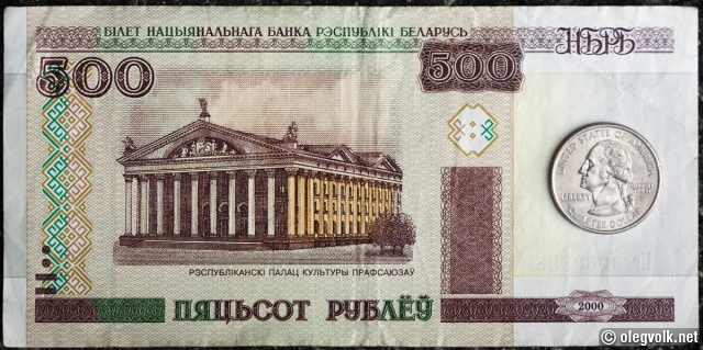 500rubles6036
