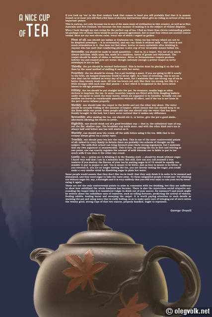 "George Orwell's ""A Nice Cup of Tea"""